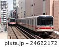 地下鉄丸ノ内線02系 24622172