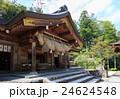 熊野大社 御本殿 24624548