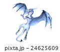 ドラゴン 24625609