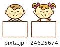 赤ちゃん 男の子 女の子 フリップボード 24625674