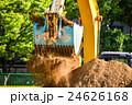 重機 パワーショベル 土砂の写真 24626168