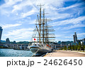神戸港に停泊中の帆船日本丸 24626450