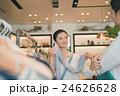 shopping complex     撮影協力:TENOHA DAIKANYAMA 24626628