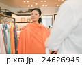 shopping complex     撮影協力:TENOHA DAIKANYAMA 24626945