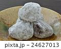 大福餅 24627013