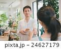 shopping complex     撮影協力:TENOHA DAIKANYAMA 24627179
