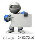 メッセージボードを抱えたロボット 24627210