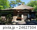 名勝旧岩船氏庭園(香雪園)<見晴公園>in 函館 24627304