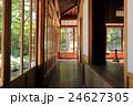 名勝旧岩船氏庭園(香雪園)<見晴公園>in 函館 24627305
