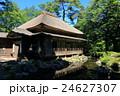 名勝旧岩船氏庭園(香雪園)<見晴公園>in 函館 24627307