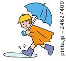 傘をさす少年 24627409