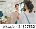 shopping complex     撮影協力:TENOHA DAIKANYAMA 24627532