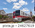 踏切を通過する電車 相鉄9000系 青空 24627619