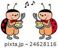 森の音楽家 てんとう虫 24628116