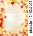 紅葉 フレーム 枠のイラスト 24628195