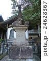 青岸渡寺~宝篋印塔~ 24628367