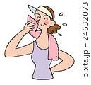健康な汗 24632073