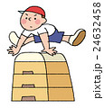 跳び箱 24632458