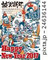2017年賀状テンプレート「ちょっとヘンな七福神」 謹賀新年 添え書き入り ハガキ縦向き 24636144