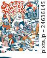 2017年賀状テンプレート「ちょっとヘンな七福神」 あけおめ 添え書きスペース空き ハガキ縦向き 24636145