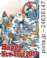 2017年賀状「ちょっとヘンな七福神」 ハッピーニューイヤー 添え書きスペース空き ハガキ縦向き 24636147