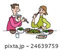 健康食 24639759