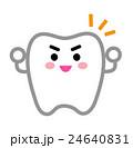 シンプルでかわいい歯 24640831
