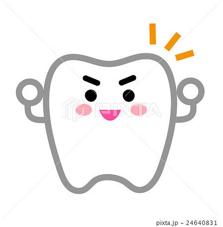 歯のキャラクターとビックリマークの白黒イラスト かわいい無料の白黒