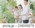 shopping complex     撮影協力:TENOHA DAIKANYAMA 24640879