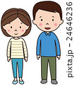 笑顔 夫婦 男女のイラスト 24646236