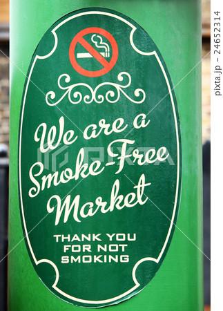 禁煙メッセージ 24652314