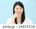 若い女性 24653516