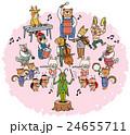 音楽会 動物 音楽のイラスト 24655711