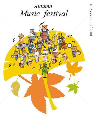 森の音楽会のイラスト素材 24655714 Pixta