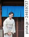 着物姿の美しい女性 24659737