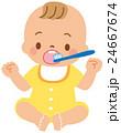 歯磨き 歯ブラシ オーラルケアのイラスト 24667674