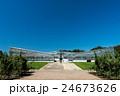 神代植物公園 大温室 正面 24673626
