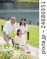 シニア夫婦 介護イメージ 24680351