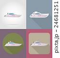 船 船舶 アイコンのイラスト 24681251