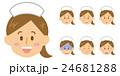 看護師 ナース 表情のイラスト 24681288
