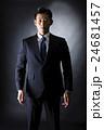 スーツ姿のビジネスマン 24681457