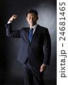 スーツ姿のビジネスマン 24681465