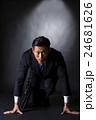 スーツ サラリーマン ビジネスマンの写真 24681626