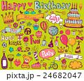 アイコン お誕生日 バースデーのイラスト 24682047