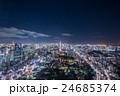 東京の夜景 東京シティビュー から 24685374