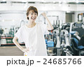 フィットネスジムで運動する女性 24685766