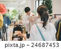 shopping complex     撮影協力:TENOHA DAIKANYAMA 24687453