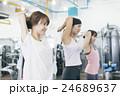 フィットネスジムで運動する女性 24689637