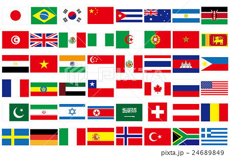 万国旗のイラスト素材 24689849 Pixta