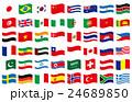 万国旗2 24689850